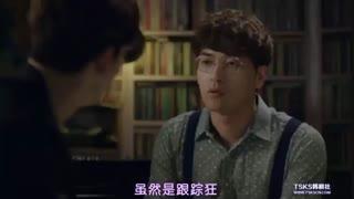 قسمت نهم سریال کره ای تاچ تو  Touching You 2016