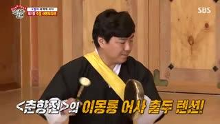 قسمت صد و دوازدهم برنامه کره ای استاد در خانه+زیرنویس آنلاین Master In The House با حضور لی سونگی و یوک سونگ جه عضو BTOB