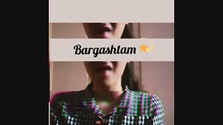 Bargashtam