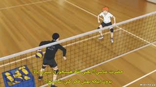 انیمه هایکو فصل چهارم قسمت ششم با زیرنویس فارسی