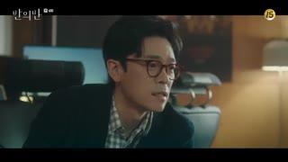 قسمت چهارم سریال کره ای بخشی از ذهن تو +زیرنویس آنلاین A Piece of Your Mind 2020 با بازی جونگ هه این و چه سو بین