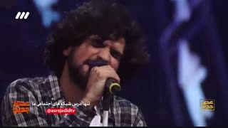 اجرای خوانندگی عرفان طهماسبی در فصل دوم عصر جدید