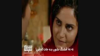 بهترین فیلمهای عاشقانه سینمای ایران در سال ۹۸