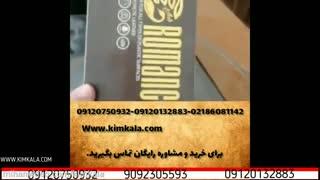 تمیز کننده و پاک کننده سطوح رومنس | 09120132883 | ضدعفونی کننده سطوح | تمیز کننده چرم | پاک کننده سطوح چرمی