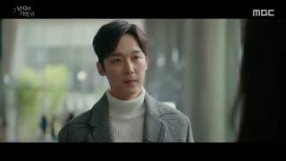قسمت ششم  سریال کره ای در خاطرت مرا پیدا کن+زیرنویس آنلاین Find Me in Your Memory 2020