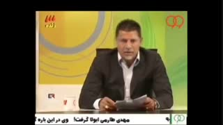 صحبت های جنجالی 《علی دایی》 در مورد 《کرونا》پخش زنده برنامه 《نود》 و 《عادل فردوسی پور》