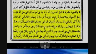 دوستداران معاویه و ابوسفیان ببینن که این دو نفر چه عقیده ای درباره اسلام و دین خدا داشتند