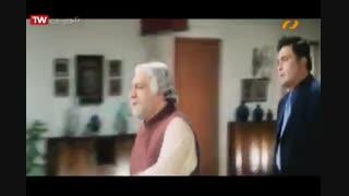 فیلم هندی جلوه عشق