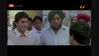 فیلم هندی عشق ناب کشاورز