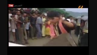فیلم هندی به این می گن زندگی