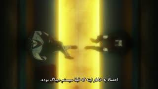 بهاری Psycho Pass 3 First Inspector قسمت سوم- پایانی فارسی