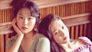 صدای Joy و Seulgi در مترو + توضیحات
