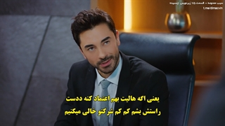 قسمت 17 سریال سیب ممنوعه Yasak Elma با زیرنویس فارسی نماشا