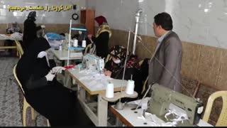 اهدای ماسک ضد کرونا بین نیازمندان در مرکز نیکوکاری امیرالمومنین(ع) کرج