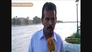 با جاری شدن آب در رود هیرمند افغانستان، تالاب هامون پس از 20 سال پرآب شد