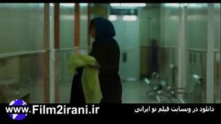 دانلود فیلم جن زیبا | دانلود فیلم ایرانی جن زیبا | دانلود فیلم سینمایی جن زیبا