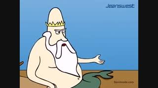 جدیدترین انیمیشن سوریلند - داستان پری دریایی!