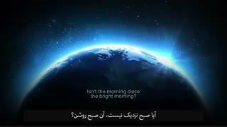 اهنگ جدید گروه وتر به نام morning