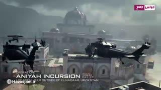 تیزر فصل 3 (جدید) بازی Call of Duty : Modern Warfare Warzone