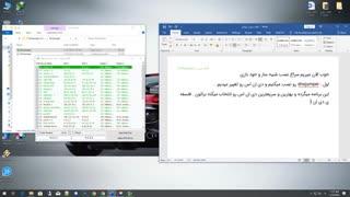 آموزش نصب مرحله به مرحله ی کالاف دیوتی موبایل در ویندوز | PC