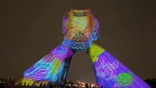 اجرای ویدئو مپینگ جشن نیمه شعبان بر روی برج آزادی