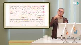 عربی دهم جلسه اول