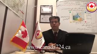 اقامت کانادا از طریق تجربه کبکی