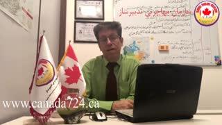تحصیل در کانادا بخش دوم