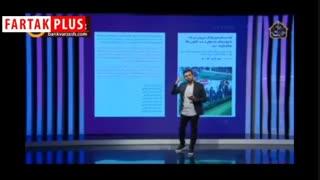 محمدحسین میثاقی کارلوس کیروش را متهم به دلالی کرد!