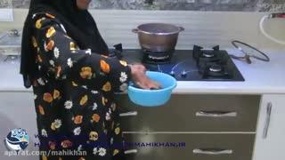 طرز تهیه قلیه ماهی بوشهری - ماهی خان