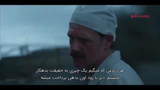 Chernobyl ☢≈