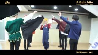 sf9_o sole mio_dance practice_Halloween ver