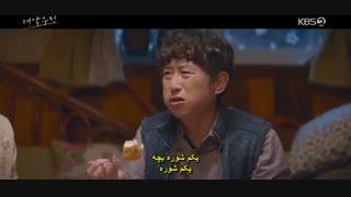 قسمت سوم سریال کره ای قرداد دوستی+زیرنویس چسبیده How to Buy a Friend 2020