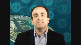 کیف پول های بیتکوینی و رمزارزها - دکتر علی درویشان
